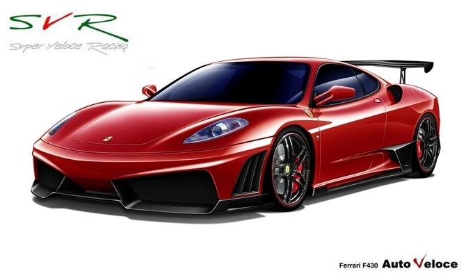Бампер Ferrari F430 430 - фото 11