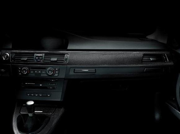 BMW M3 Matte Edition 1