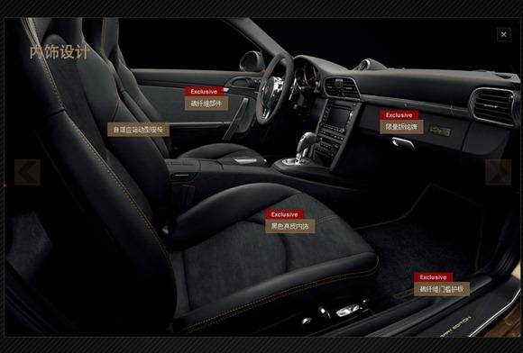 Porsch-911-Turbo-S-China-7