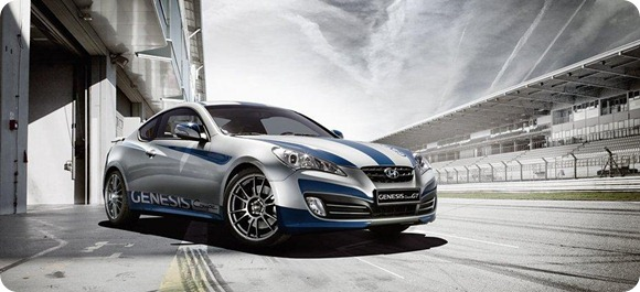 Hyundai Genesis Coupe GT limited edition for Germany