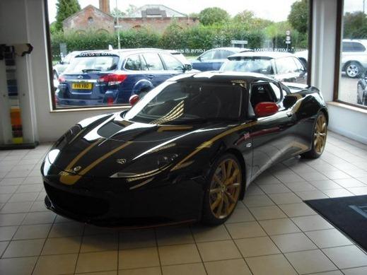Lotus Evora S GP 2