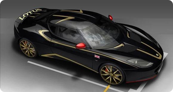 Lotus Evora S GP 8