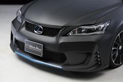 Wald-Lexus-CT-200h-62