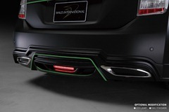Wald-Toyota-Prius-12[2]