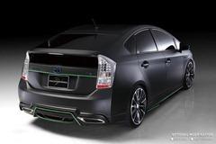 Wald-Toyota-Prius-3[2]