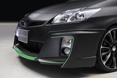 Wald-Toyota-Prius-5[2]