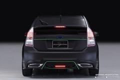 Wald-Toyota-Prius-9[2]