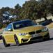 BMW M4 Coupe прошел Nordschleife за 7:52