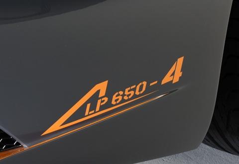 lamborghini-murcielago-lp-650-4-roadster-05