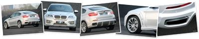 """Просмотр альбома """"Hartge BMW X6"""""""