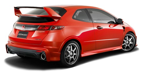Mugen-Honda-Civic-Type-R-1