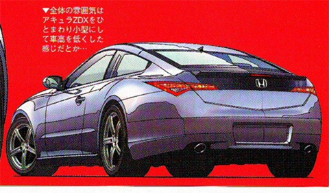 acura-coupe-rendering-02