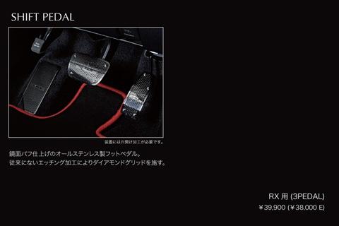 Lexus-RX-Wald-Black-Bison-13