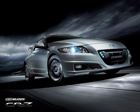 MUGEN Honda CR-Z Hybrid Coupe