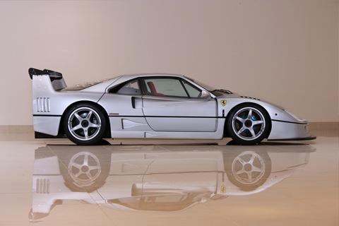 Ferrari F40 LM 1