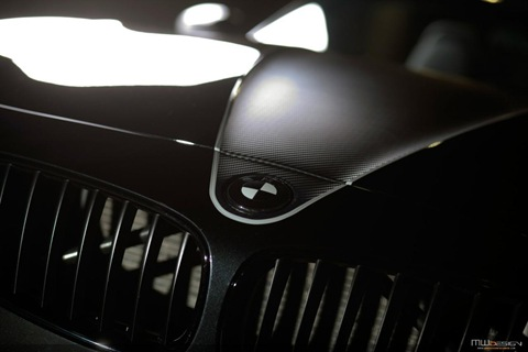 MWDesign Project Slingshot for BMW Z4 (E89) 12