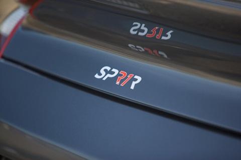 Sportec SPR1R 7