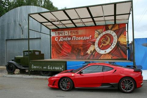 Status Design Studio SD SU35 tuning kit for Ferrari 430 4