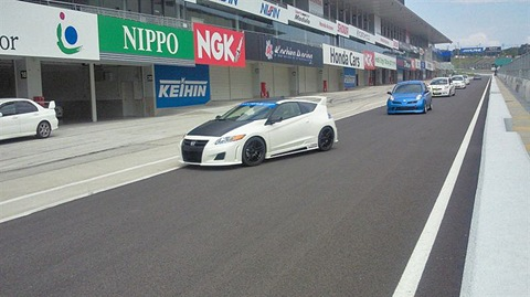 honda cr-z tuning 4