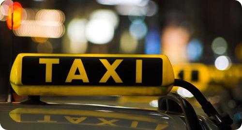 Народное такси в Москве