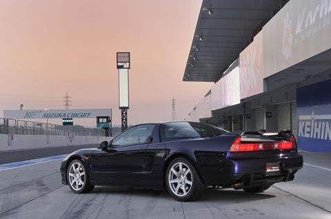Honda Sports Modulo NSX