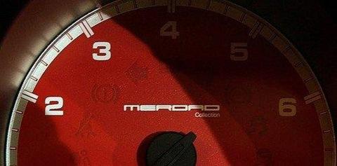 Merdad Cayenne Coupe 6
