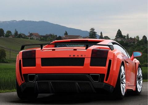 Lamborghini Gallardo Invidia edition by Amari Design 1