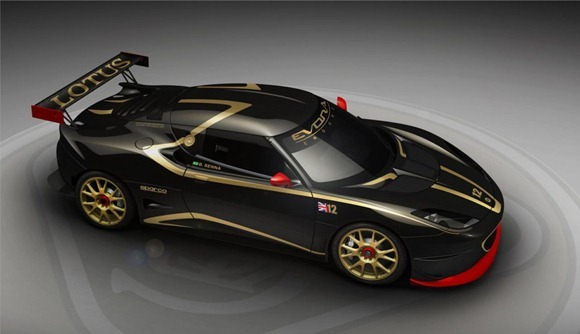 Lotus Evora Enduro GT Concept 3
