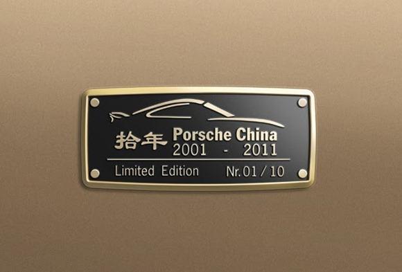 Porsch-911-Turbo-S-China-9