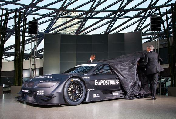 BMW M3 DTM Concept Car 12