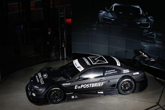 BMW M3 DTM Concept Car 3