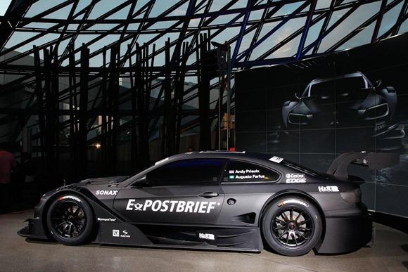 BMW M3 DTM Concept Car 6