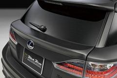 Wald-Lexus-CT-200h-132
