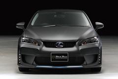 Wald-Lexus-CT-200h-92