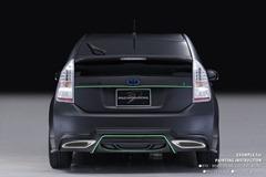 Wald-Toyota-Prius-10[2]
