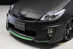Wald-Toyota-Prius-4[2]