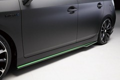 Wald-Toyota-Prius-6[2]
